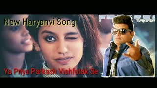Priya Parkash Varrier New Haryanvi Song | Valentine's Day 2018 Special Song | Haryanvi