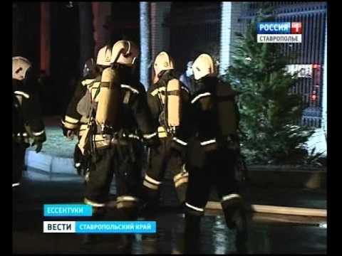 : Пожар в санатории Ессентуки потушен