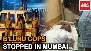 Mumbai Cops Stop Bengaluru Police From Recording Cong MLA Shrimant Patil's Statement