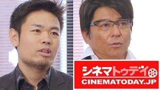 映画『Zアイランド』の主演を務め、今年芸能生活30週年を迎える哀川翔...
