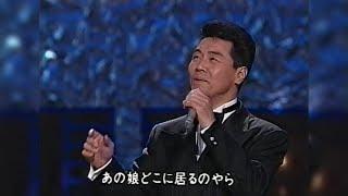 五木ひろし - 夜空