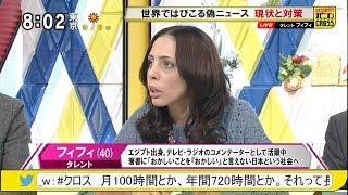2017年1月31日(火) モーニングCROSS - ひとこと言いたい!オピニオンCRO...