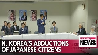 Abe to ask Trump to raise abductions issue during North Korea-U.S. summit