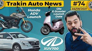 Ola E-Scooter Launch Date, Simple Energy Range😮, Honda ADV Launch, XUV700, 2022 KTM RC Leaked-#TAN74