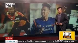 Bangla Sports News Today 24 April 2018 Bangladesh Latest Cricket News Today Update All Sports News