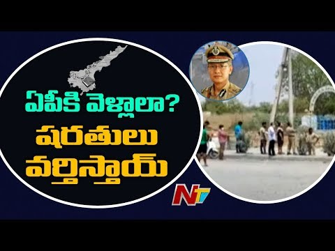 Restrictions Continue In AP For Interstate Travel Says DGP Gowtham Sawang | NTV