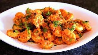 Spicy Garlic Shrimp/Prawn