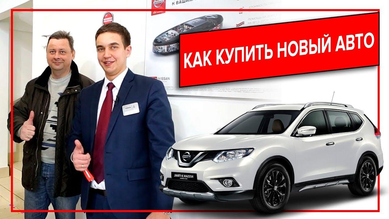Отзыв о покупке нового автомобиля в автосалоне Kia Rio .