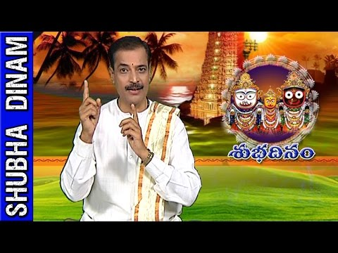 Puri Jagannath Tirugu Ratha Yatra    Shubha Dinam    Archana    Bhakthi TV