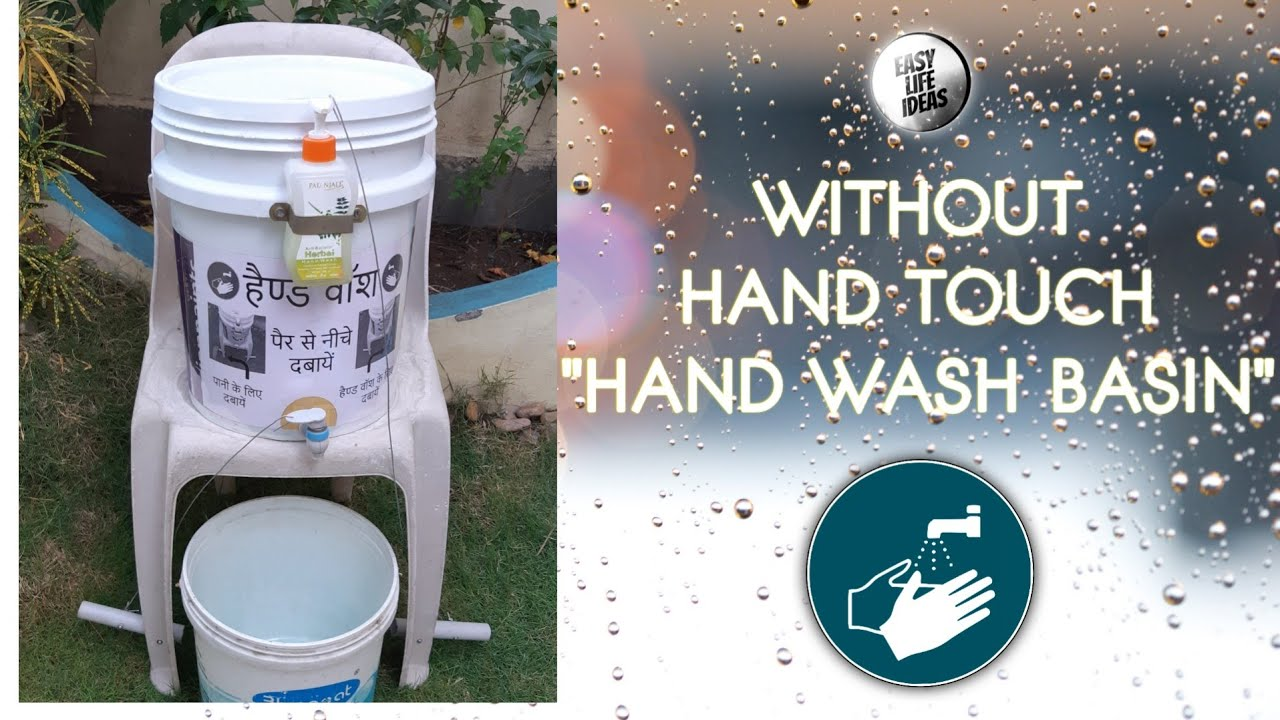 """Without hand touch """"Hand Wash Basin""""🇮🇳🇮🇳🇮🇳"""