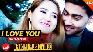 New Nepali Song 2016 ||