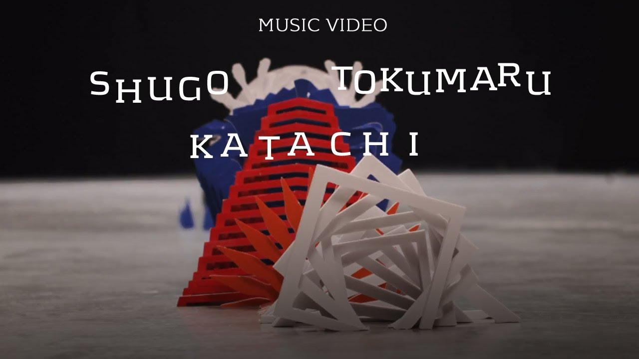 Papercraft Shugo Tokumaru -