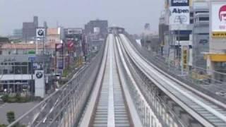 万博中のリニモ(八草→藤ヶ丘、右側)-[Network2010]