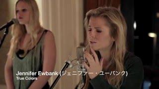 Jennifer Ewbank (ジェニファー・ユーバンク) - True Colors (トゥルー・カラーズ)