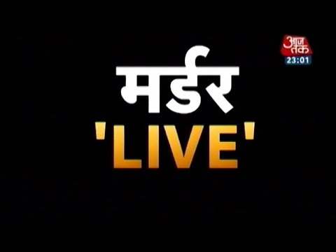 Vardaat - Vardaat: Murders caught live on camera (Full)