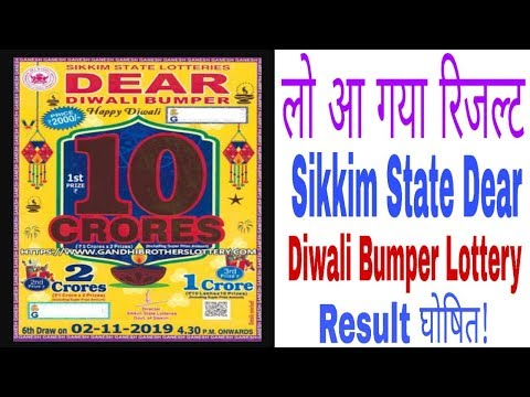 Sikkim State Dear Diwali Bumper Lottery Result 2019।।