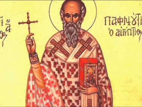 Άγιος Παφνούτιος ο Ιεροσολυμήτης, Ιερομάρτυρας