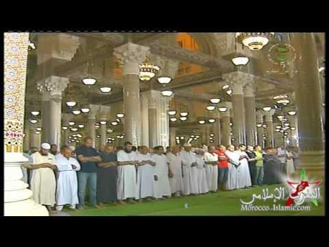 Beautiful Taraweh Quran Recitation in Algeria by Abdul-Qadeer