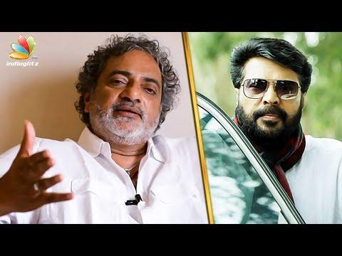 മമ്മൂട്ടി ഒരു ഇന്റർനാഷണൽ ആക്ടർ ആണ് | Joy Mathew Interview | Mammootty | Uncle Malayalam Movie
