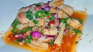 Seafood Salad- Yum Talay