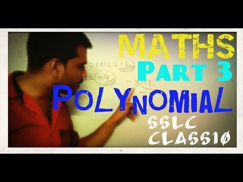 MATHS| PART 3- Polynomials || SSLC | | CLASS 10 KERALA