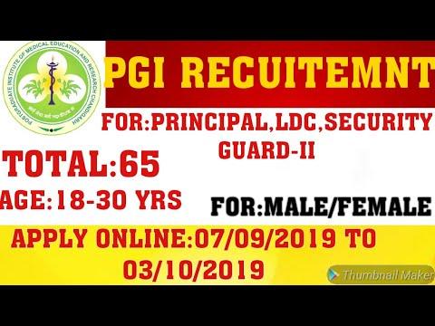 65 PGI LDC// SECURITY GAURD GRADE-2 // RECRUITMENT NOTIFICATION OUT // APPLY ONLINE
