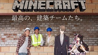 【Minecraft】にじさんじランドを拝見したり建築したり【加賀美ハヤト/にじさんじ】