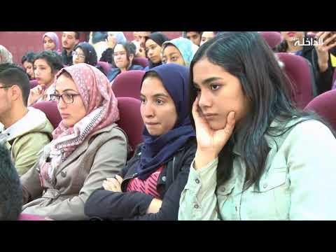 International congress on desert economy, Sahara, Morocco  ENCG, region Dakhla 24