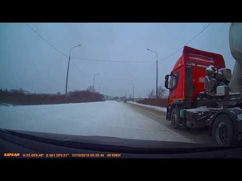Покатаемся по Челябинску №4. Промышленная зона города. Ул. Енисейская.