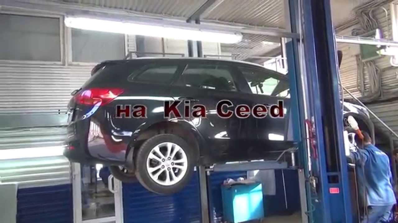 Техническое обслуживание автомобиля в техцентре ВилГуд