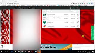 видео обменный пункт электронных валют