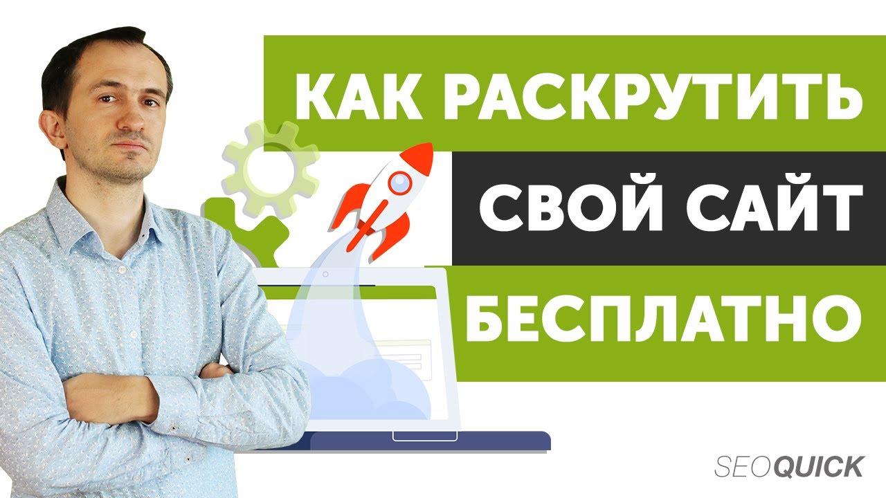Агенство по раскрутке сайта Новокосино скачать сборник программ для создания сайта