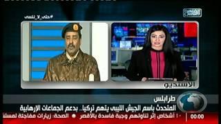نشرة منتصف الليل من القاهرة والناس 17 ابريل
