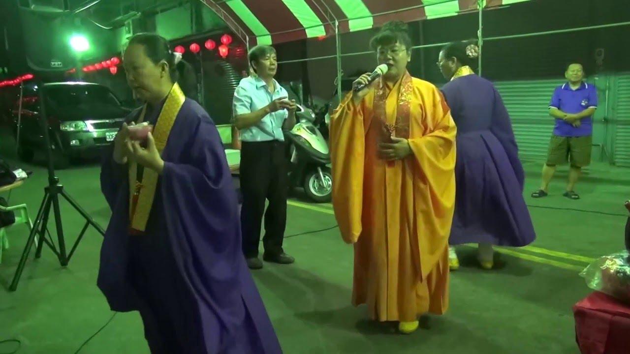 00060樂后宮誦經團 - YouTube