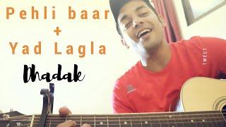 Pehli Baar + Yad Lagla | Dhadak | Ishaan & Janhvi | Ajay Gogavale | Ajay-Atul | Sam Chandel