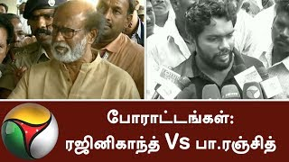 tamil live news today