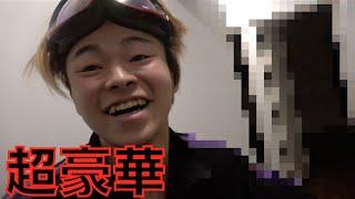 新居大公開!!てつや引っ越しました!!! thumbnail
