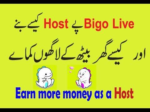 How To Register Become Official Host In Bigo Live