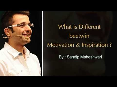 The Main Difference Between Inspiration and Motivation