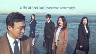 [기억 OST 4] 김경희 - More Than A Memory (Lyrics) [FULL HD AUDIO]