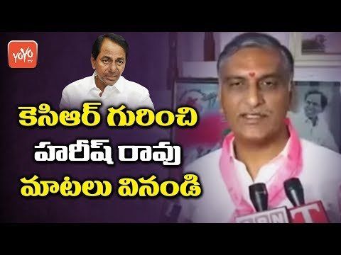 Harish Rao About KCR | Harish Rao Speech on TRS Party Formation Day Celebrations | YOYO TV Channel