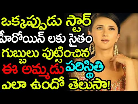 Sakshi Shivanand Present Life Will SHOCK You! | Actress Sakshi Shivanand Latest News | News Mantra