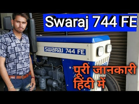 New modal Swaraj 744 FE review &price nd specification in hindi