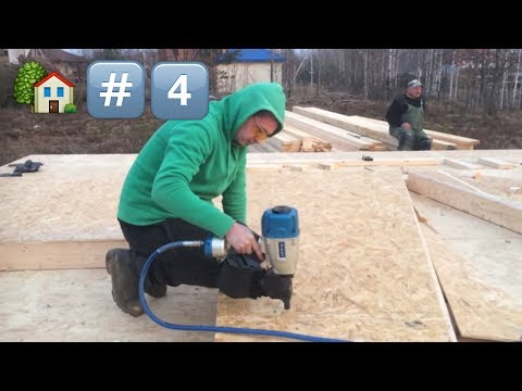 видео: День 4. Вторая Стена. Строим каркасный дом./day 4. building a frame house . 2nd wall