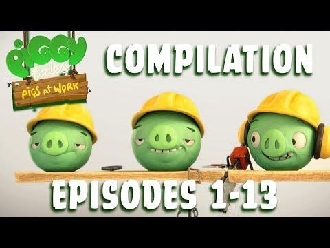 Свиньи строители мультфильм