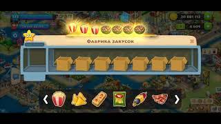 ТАУНШИП город и ферма #552  Знакомство с моим городом  Игровое видео