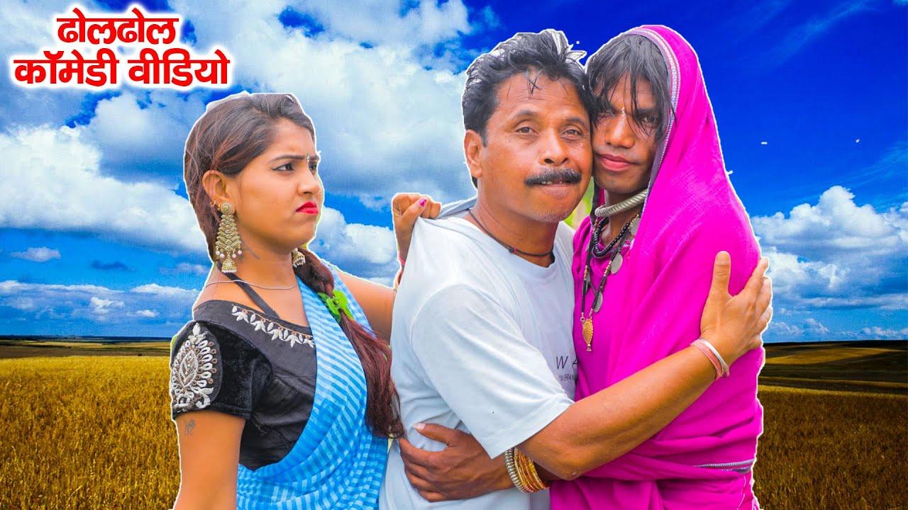 ढोलढोल के लफड़ा | Cg Comedy | Duje Nisahd | Chhattisgarhi Comedy Video | SLV SHORT FILM