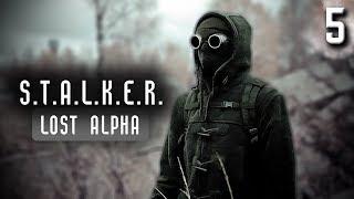 Стрим - Заблудшая душа ★ S.T.A.L.K.E.R.: Lost Alpha ★ #5