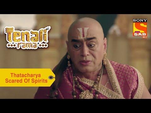 Your Favorite Character | Tathacharya Is Scared Of Spirits | Tenali Rama