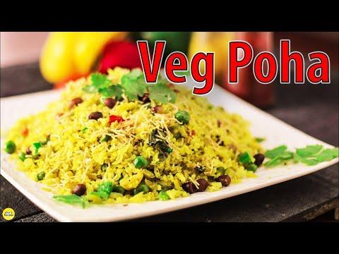 इससे हल्का और पौष्टिक नाश्ता हो नहीं सकता | Healthy Poha Breakfast Recipe | Mints Recipes